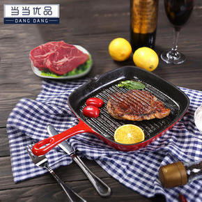 当当优品 珐琅铸铁方形平底煎锅 24cm 火焰红 69元包邮