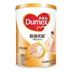多美滋 精确优蕴 孕妇及哺乳期妇女营养奶粉 900g 89元
