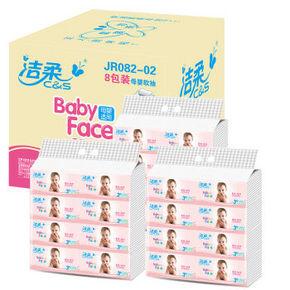 洁柔Baby face抽取式纸面巾 130抽*24包装 49.9元