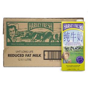 澳大利亚进口 哈威鲜低脂纯牛奶 1L*12盒 69元