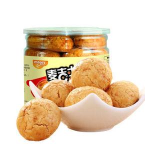 麦吉士 榛子小酥 200g 折5.9元(9.9,99-40)