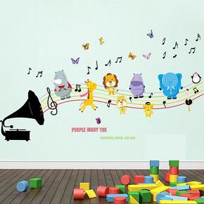 呢呢 创意儿童音乐墙贴 1张 券后5.9元包邮