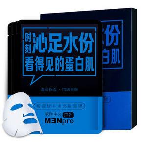 男性主义 玻尿酸补水亮肤面膜 25ml*3盒 9.9元
