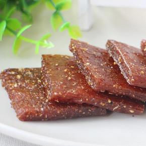 卫龙 亲嘴烧 麻辣素食豆干辣条 多口味 400g 8.9元包邮