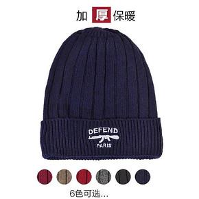 少女之家 冬季防寒毛线帽 5色可选 券后9.9元包邮