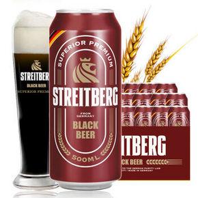 德国进口 斯坦伯格 黑啤酒500ml*24听 79元