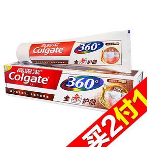Colgate 高露洁 360全面口腔健康 180g 折11元(21.9,买2付1)