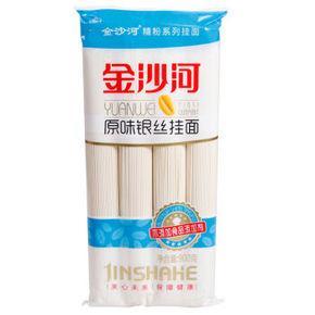 金沙河 原味银丝挂面 900g 折4.9元(3件5折)