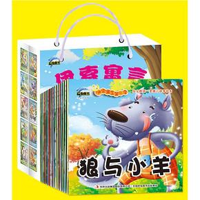 儿童故事书 伊索寓言彩图注音版 20册 8.9元包邮(19.8-10.9)