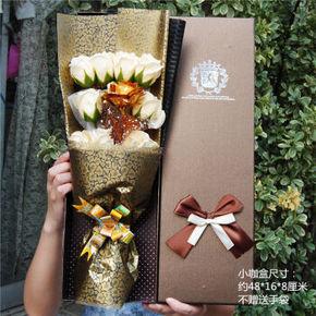 玫瑰花束礼盒 10朵 19.9元包邮
