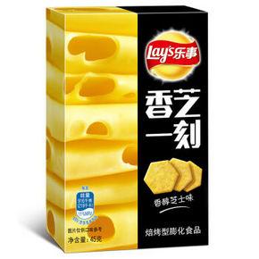 乐事 香芝一刻香醇芝士味 45g 折3.7元(99-40)