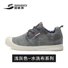 思威琪 男鞋板鞋经典休闲鞋 券后49.9元包邮