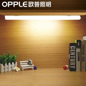 OPPLE 欧普 酷壁灯 暖白单开 5W 9.9元包邮