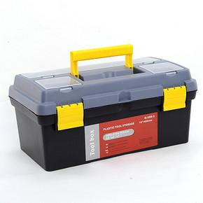 多功能塑料收纳箱工具箱 9.9元起包邮