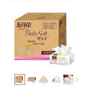 五月花 婴儿柔抽纸 2层180抽面巾纸*18包 39.9元