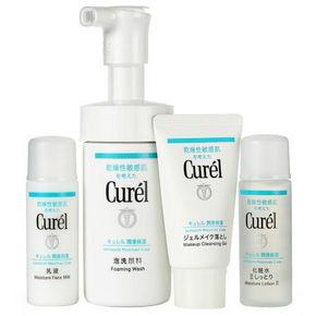 Curel 珂润 润浸保湿柔和体验套装 折64元(双重优惠)