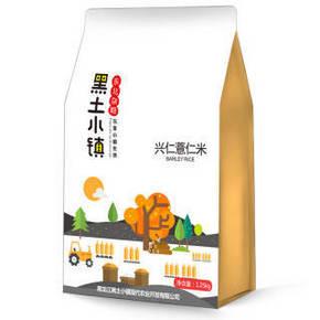 某东 移动端:黑土小镇 兴仁薏仁米 1.25kg 19.9元