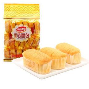 达利园 法式软面包香奶味 360g 8.9元