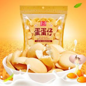 广御园 蛋蛋仔饼干 208g 折7.9元(满30-15.8)
