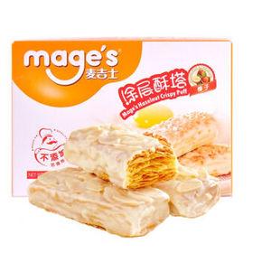 mage's  麦吉士 涂层榛子酥塔 188g 折9.9元(5件5折)