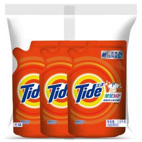 汰渍 全效360度洗衣液 洁雅百合 500g*3包 9.7元