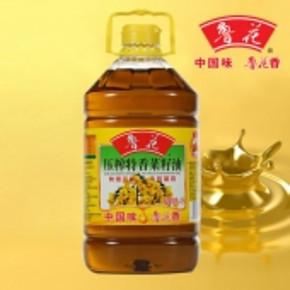 鲁花 压榨特香菜籽油 4L桶装 65.9元