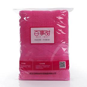 百事甜 纯棉吸水浴巾 70*140cm 16.9元包邮