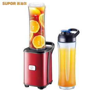 苏泊尔 TJE08A-250便携式榨汁机 149元包邮