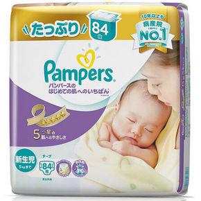 日本进口 帮宝适 紫色 特级棉柔纸尿裤 NB84 88元(79+9.4)