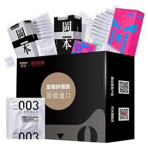 冈本 003+SKIN组合超薄避孕套 26片 29元包邮(59-30券)
