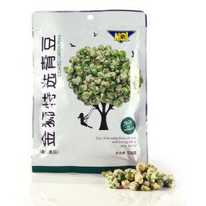 马来西亚进口 金狮 特选青豆 128g 折2.4元(可99-50)