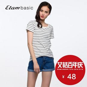 Etam basic 艾格 S条纹宽松短袖T恤 48元包邮