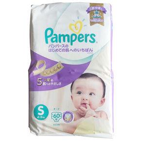 日本进口 帮宝适 pampers 紫帮 特级棉柔 S60 74.6元(66+8.6)