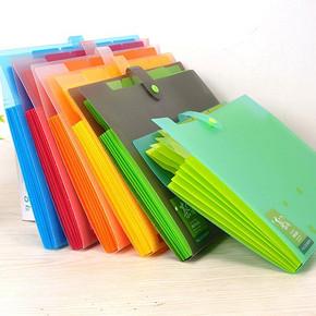 创易 茶语风琴包 A4彩色多层文件袋 5.8元包邮