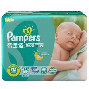 Pampers 帮宝适 超薄干爽 婴儿纸尿裤 NB96片 69元