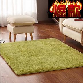 伊曼 可爱丝毛地毯 40*60cm 3元包邮
