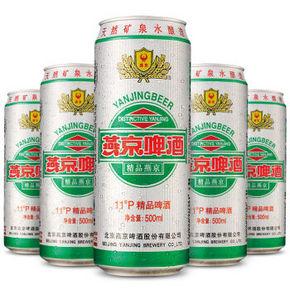 燕京啤酒 11度精品听罐装 500ml*12听 37元