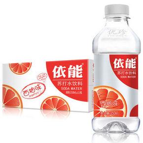 依能 苏打水 西柚味 350ml*15瓶 19.9元