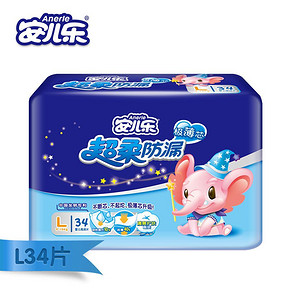 安儿乐 超柔防漏大号纸尿片 L34片 折16元(32,5件5折)