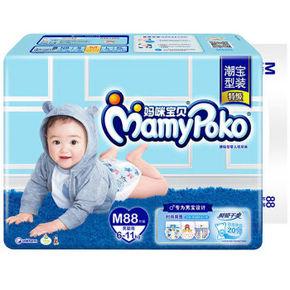 妈咪宝贝 瞬吸干爽 婴儿纸尿裤 男 M88片 折75.6元(2件85折)