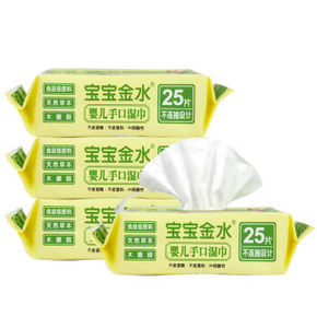 宝宝金水 婴儿手口湿巾 24抽*4包 12.9元