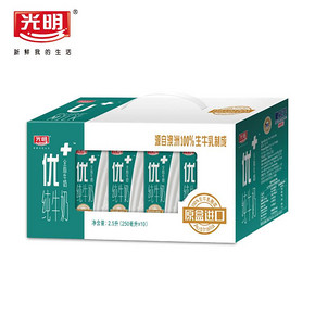 光明 优+全脂牛奶 250ml*10盒 25.9元