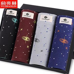 俞兆林 男士纯棉平角内裤 4条装 19.9元包邮(39.9-20)