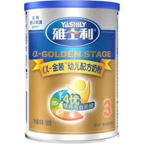 Yashily 雅士利 α金装3段 180g罐 19.9元