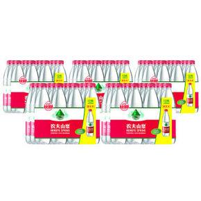 农夫山泉 饮用天然水 550ml*12瓶*5箱 69.5元