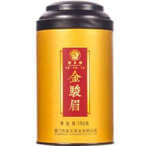 武夷山桐木关金俊眉 红茶 150g 9.9元包邮