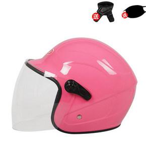 百利得 男女通用摩托车头盔 券后19.9元包邮