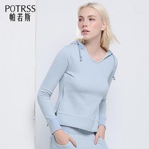 POTRSS 侧拉链修身纯色休闲套头卫衣 29.9元包邮(59.9-30)