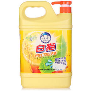 白猫 柠檬红茶洗洁精1500g 8.9元