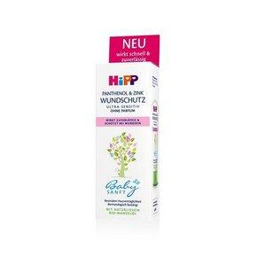 HiPP 喜宝 婴儿泛醇锌柔肤霜 75ml 12.2元(9.9+2.3)